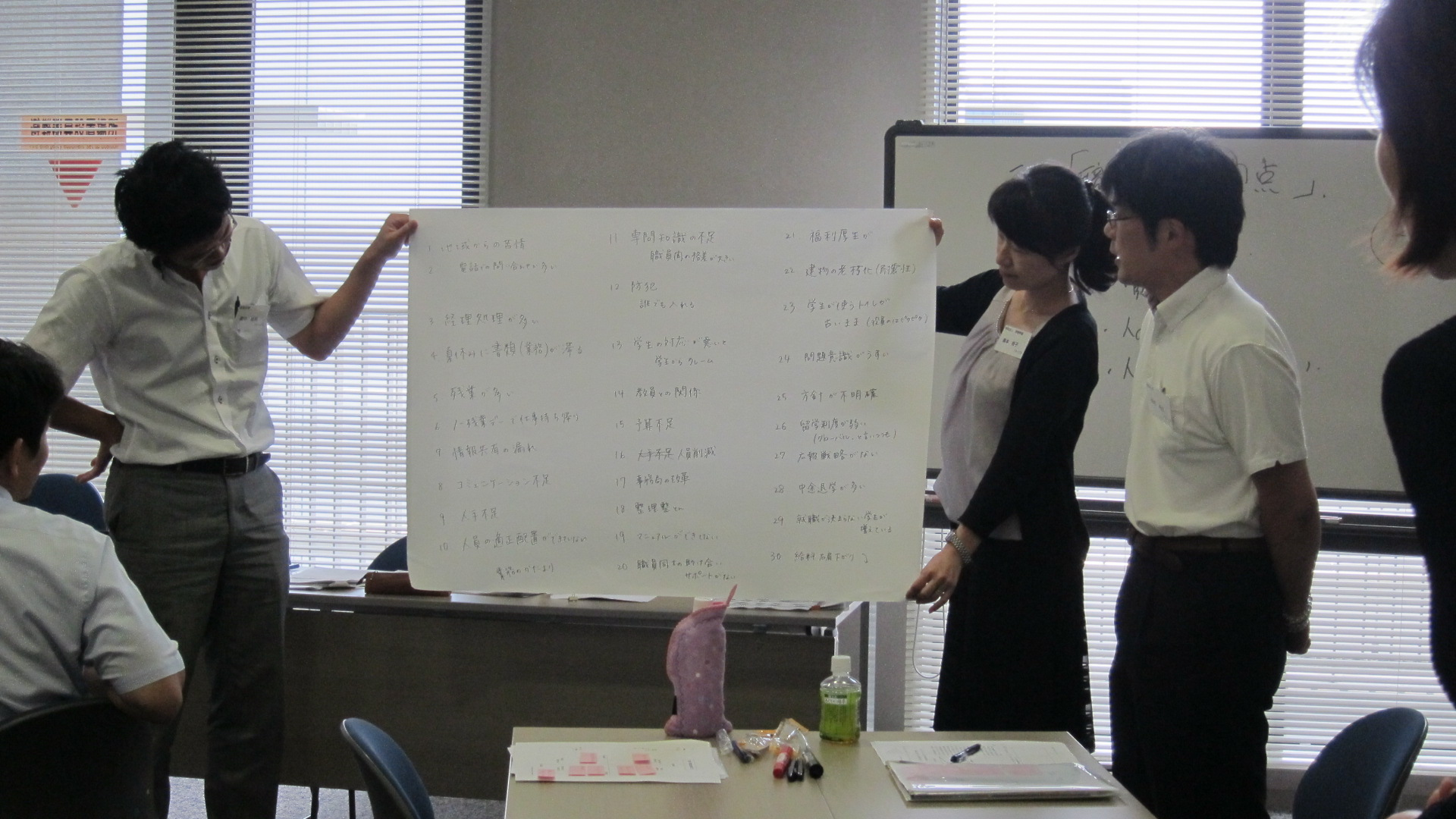 sd_kenshu_program_2013_2
