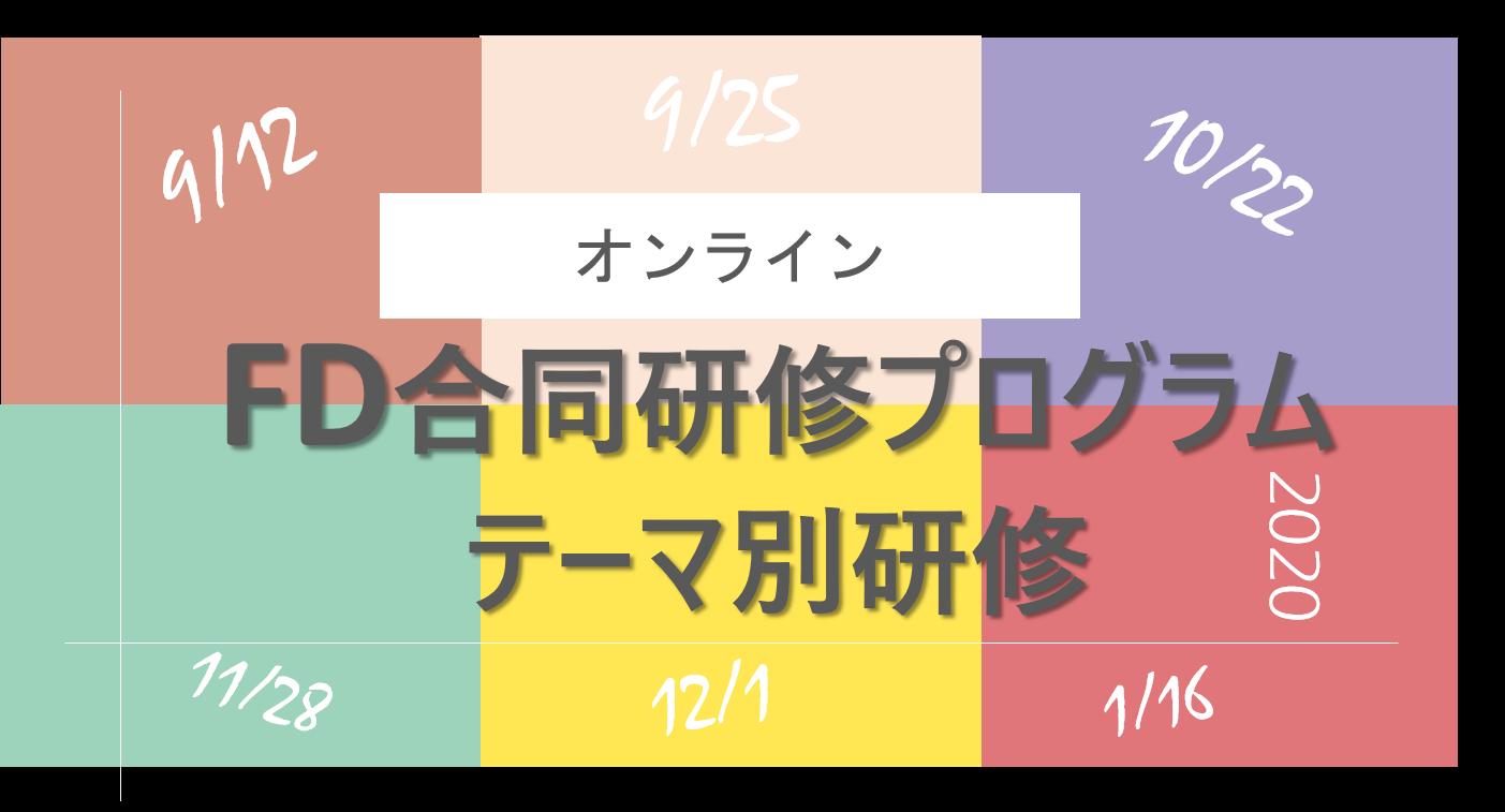 学生 大学 京都 ポータル 情報 工芸 繊維